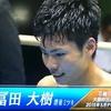 「わしボク」がちょっと気になったボクサー 西日本新人王決勝