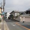 竹ヶ端(姫路市)