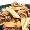 ホットクックレシピ 牛肉と舞茸、エリンギ炒め