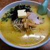 味の札幌大西 味噌カレー牛乳ラーメン