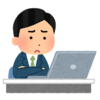 ブログ収益報告~Googleアドセンス導入7か月目~