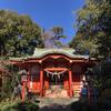【アラ還さんぽ】自由が丘のパワースポット。熊野神社。