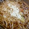 札幌市 ゆで太郎 新川6条店 / ジャンボかつ丼セット