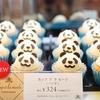 上野駅モロゾフのパンダカップケーキが可愛い