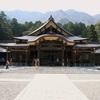弥彦温泉に行ったら合わせて行きたいおすすめの観光スポット3選!〜新潟を楽しむブログ〜
