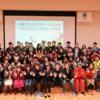 宮崎大学で「自分の夢」をプレゼンをしてきました