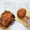 boulangerie onni(ブーランジェリー オンニ) @黄金町パンマルシェ 大人気のパン屋さんはハードパン以外もやっぱり美味しかった