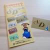 全国各地の優遇店で割引やサービスを受けれるお得なSDカード