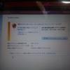 キミはWindows Updateという地獄に耐えられるか?(クリーンアップインストール後編)