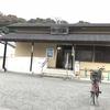 渡瀬駅に訪問(2017年12月)