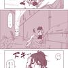 然る放浪者の夜話 #9 無知(1)