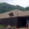 おふろを持たないおふろニスタと、彼の巡礼の年 BOOK1)札幌市南区小金湯 湯元小金湯