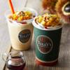 タリーズコーヒーからメープルマロンラテ新発売!秋の限定のドリンクを楽しもう!
