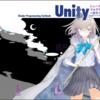「Unityシェーダープログラミングの教科書2 【反射モデル&テクスチャマップ編】」本文サンプル公開&BOOTHでPDF版頒布開始しました