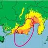 東海地震が30年以内に発生する確率は「20%強」!?活断層の評価は「0」でない限り起こることを前提に備える!