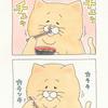 ネコノヒー「シジミ」