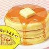 1月25日がホットケーキの日であり、中華まんの日でもあるのは、日本最低気温の日が由来だとか