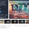 【作者セール】アンチエイリアスで建物におきやすいジャギーを除去!低負荷で綺麗なグラフィックにするCTAAがついにv1.8にアップデート&半額セール!画面の端のズレやゴースト現象が修正されました「CTAA Cinematic Temporal Anti-Aliasing PC & VR」
