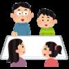 日本語とフランス語、家族全員でチャレンジすることにしました