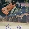 """「哀愁」(1940)一日も早く平和が訪れますようにと、""""哀愁""""だけの映画ではない!"""