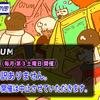 大阪・南森町コーハツ KOF02UM 紅白戦のお知らせ <2020年4月5日>