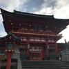 【ラン練習】京都・稲荷山ジョグ