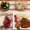 2018/06/29の夕食