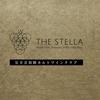 【完全会員制のワインクラブ】THE STELLA
