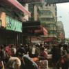 香港観光にオススメのローカルスポットまとめ