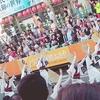 【日経225先物mini】3連休明け・・・20190813