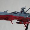 バンダイ 宇宙戦艦ヤマト2202メカコレクション アンドロメダ改