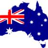 オーストラリアで働くということ(ワーキングホリデーで失敗しないためには?)