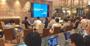社内Kotlin勉強会にエバンジェリストの長澤さんが来てくれました!