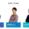【HR Hack!】採用サイト大幅リニューアル!サイト設計時に込めた、人事の想いを語ってみました。
