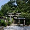 【神社仏閣】『飛鳥坐神社』おんだ祭で有名な子宝祈願・縁結びの神社