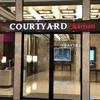【台北】Courtyard Taipei 【満足度】100%‼