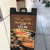 サンフランシスコ インドレストランのビュッフェランチ
