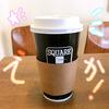 東日本橋のSQUARECafe(スクエアカフェ)でビッグサイズのソイラテ♪【カフェ】