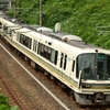 第1390列車 「 緑を駆ける221系などを狙う 2020・秋 関西本線紀行その1 」