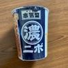 本気盛濃ニボ(カップラーメンシリーズ)