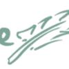 SQLite3で作成済みtable(テーブル)の一覧を取得する