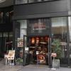 【パン屋】ラ ブティック ドゥ ジョエル・ロブション 丸の内ブリックスクエア店に行ってきました【丸の内】