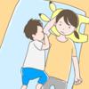 添い寝大好きなわが子への意外な対処法【生後7ヶ月】