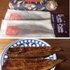 宮崎県都農町からふるさと納税の返礼品が届く!