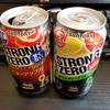 ストロングゼロは飲む福祉?