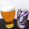 雷電カンヌキIPA 禁じ手な苦さと美味さの国産クラフトビール