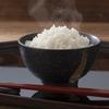 節約コラム連載「食費の節約になるお米の保存方法、炊き方」