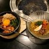 🚩外食日記(84)    宮崎ランチ       🆕「食べ放題専門店 肉代官」より、【石焼きビビンバ、冷麺セット】‼️