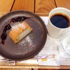 Lexus Cafe カフェ図鑑001 Cafe Logbook