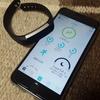Fitbit:脂肪肝の疑いが解消!